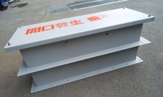 落下防止機能付き・カブセ蓋仕様 貫通枠